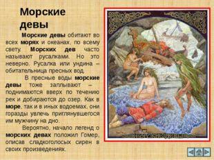 Колдун Колдун (колдунья), ведьмак (ведьма), волхв (вельва), чародей (чародейк