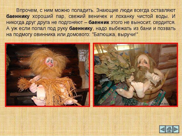 Вазила Вази́ла – покровитель лошадей. Белорусы представляют его в человеческо...
