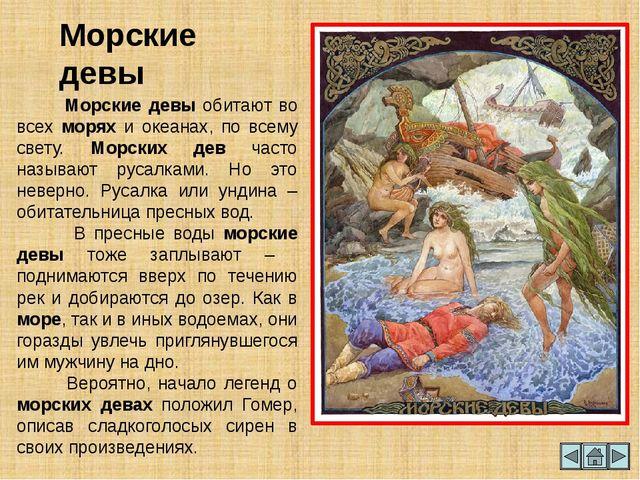 Колдун Колдун (колдунья), ведьмак (ведьма), волхв (вельва), чародей (чародейк...