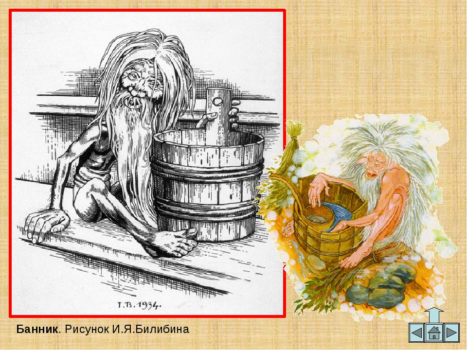 Вазила Рисунок Валерия Славука. http://new.bestiary.us/images/vazila-risunok-...