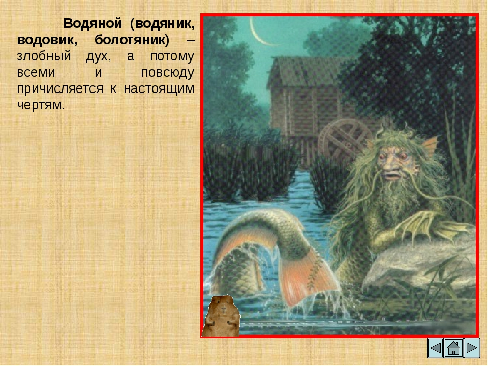 Русалки. Рисунки Юрия Королькова