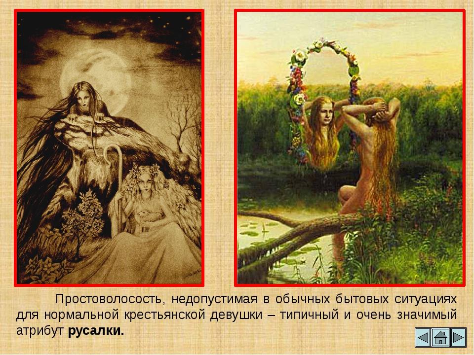 Пожалуй, не менее значимо здесь слово «оберег». Ведь великая богиня должна бы...