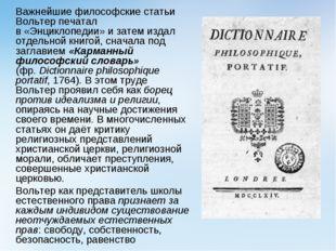 Важнейшие философские статьи Вольтер печатал в«Энциклопедии»и затем издал