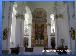 Jesuitenkirche Innen