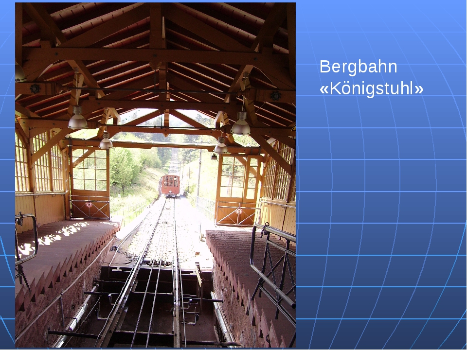 Bergbahn «Königstuhl»