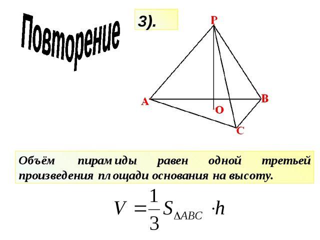 Задачи по геометрии 9 класс - d9