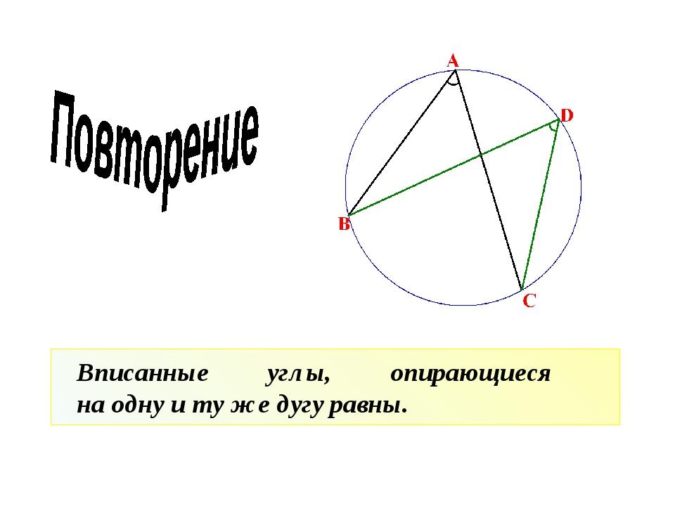 Как найти углы в прямоугольном треугольнике 7 класс