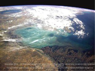 Атмосфера Земли - это гигантская газообразная сфера, которая представлена сме