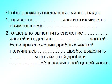 hello_html_487cdb7a.png