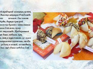 Интересной традицией немецких хозяек является выпечка накануне Рождества сп