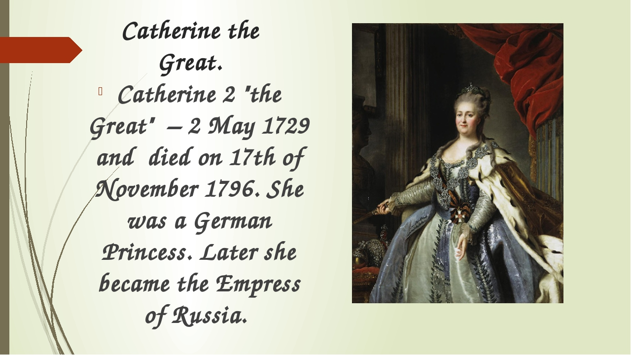 empress catherine ii the great essay In 1783 catherine ii's new favorite the life of catherine the great, empress of russia new york this example catherine the great essay is published for.