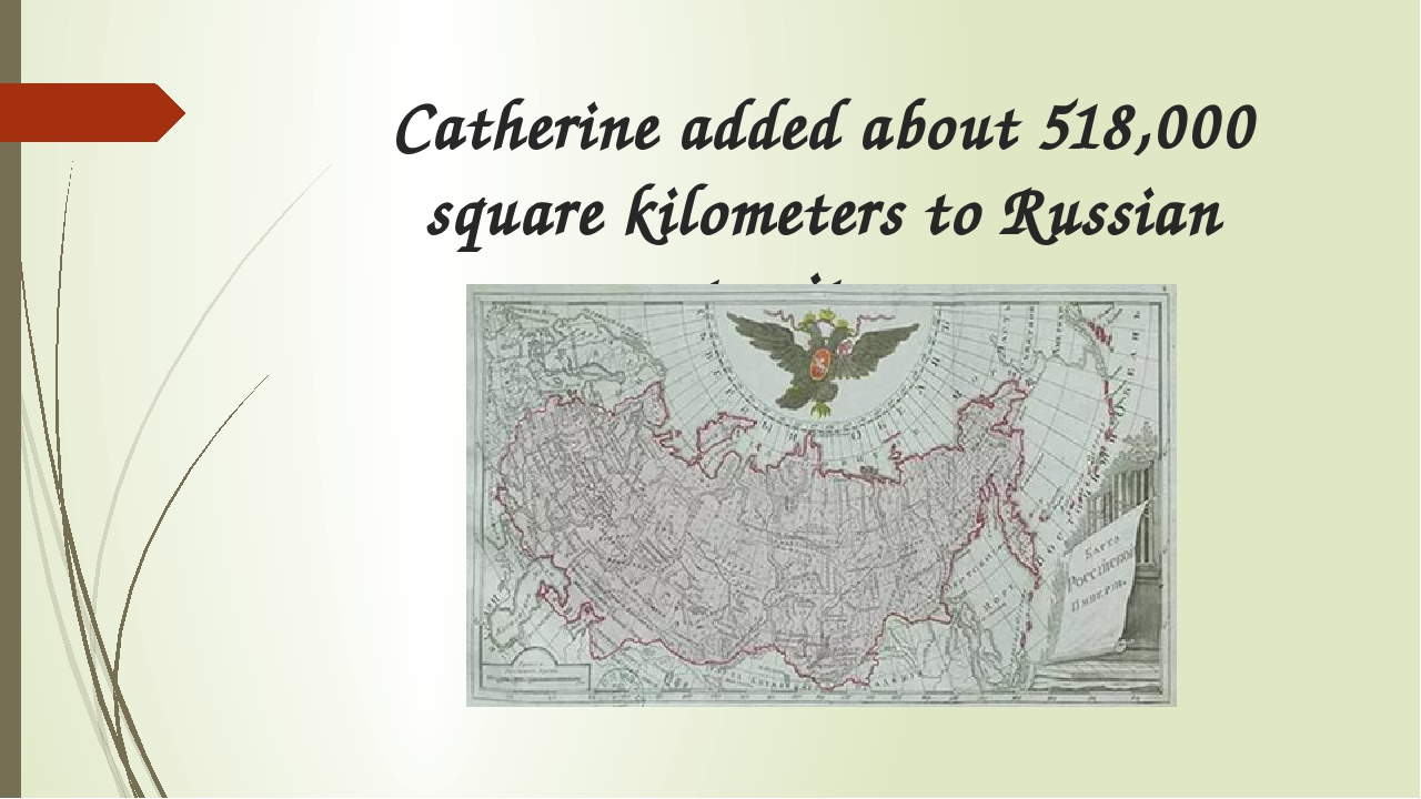 Catherine added about 518,000 square kilometers to Russian territory.