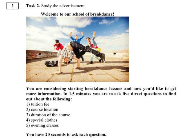 Study the advertisement