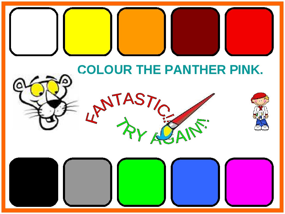 COLOUR THE PANTHER PINK.