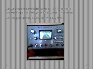 Осциллографические методы относятся к лабораторным методам измерения частоты.