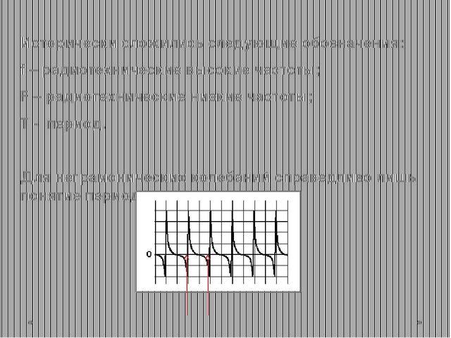 Исторически сложились следующие обозначения: f – радиотехнические высокие час...