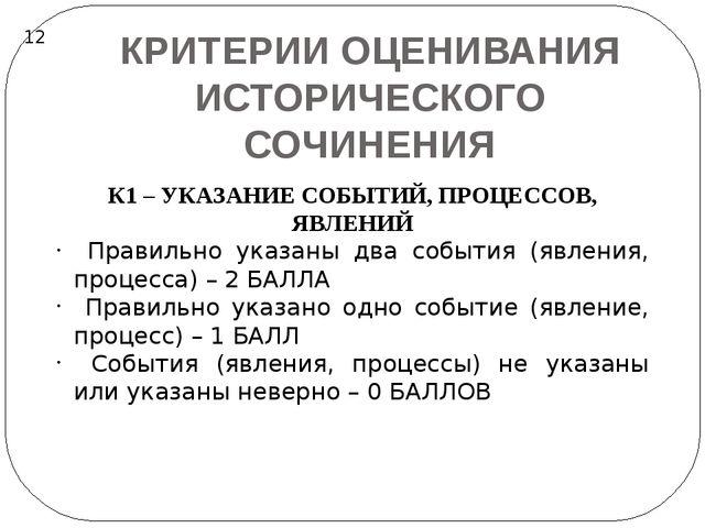 внешнеполитический курс советского руководства в 1960-1970 был основан - фото 9