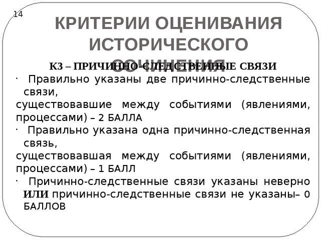 внешнеполитический курс советского руководства в 1960-1970 был основан - фото 6