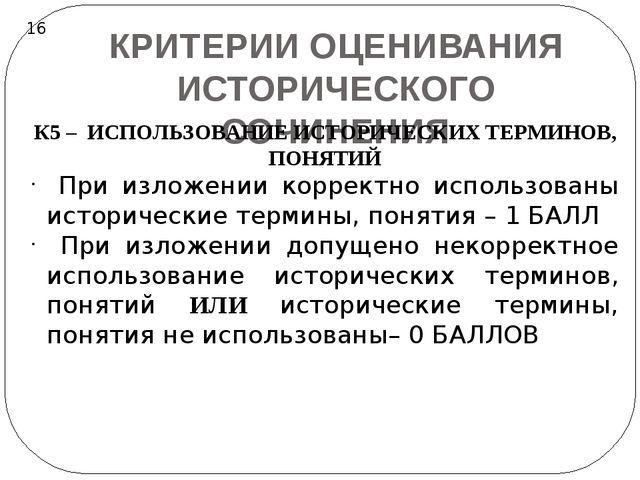 внешнеполитический курс советского руководства в 1960-1970 был основан - фото 8