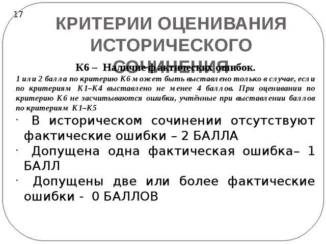 внешнеполитический курс советского руководства в 1960-1970 был основан - фото 7