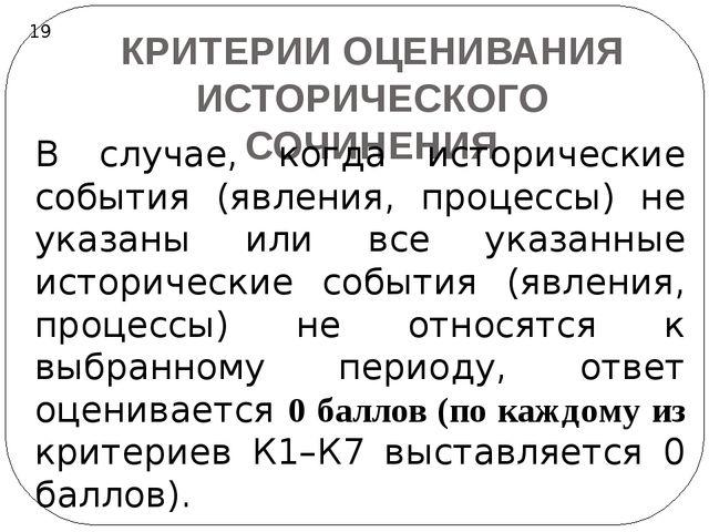 внешнеполитический курс советского руководства в 1960-1970 был основан - фото 10