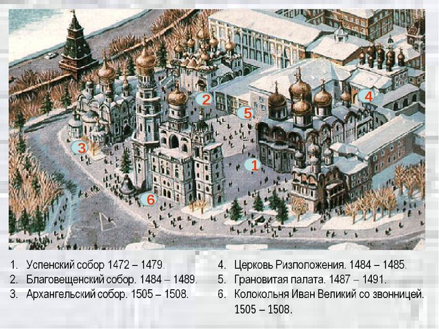2 5 4 1 3 6 1505 – 1508.