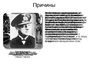 Причины 16 июля был отдан приказ о подготовке плана вторжения в Великобритани