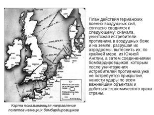 Командующий 3-им воздушным флотом фельдмаршал Х. Щперле План действия германс