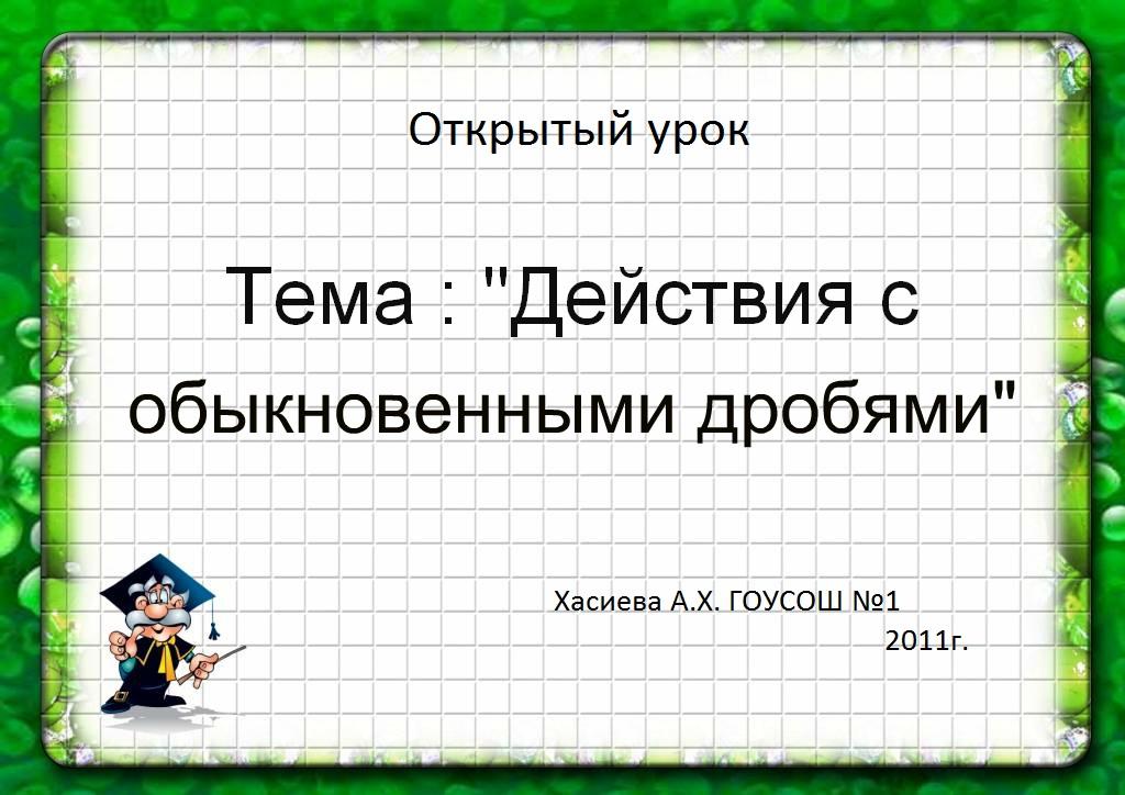 hello_html_6d00d2e8.jpg