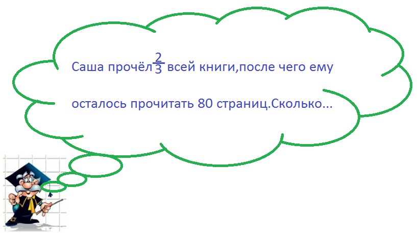 hello_html_7bd8fdb6.png