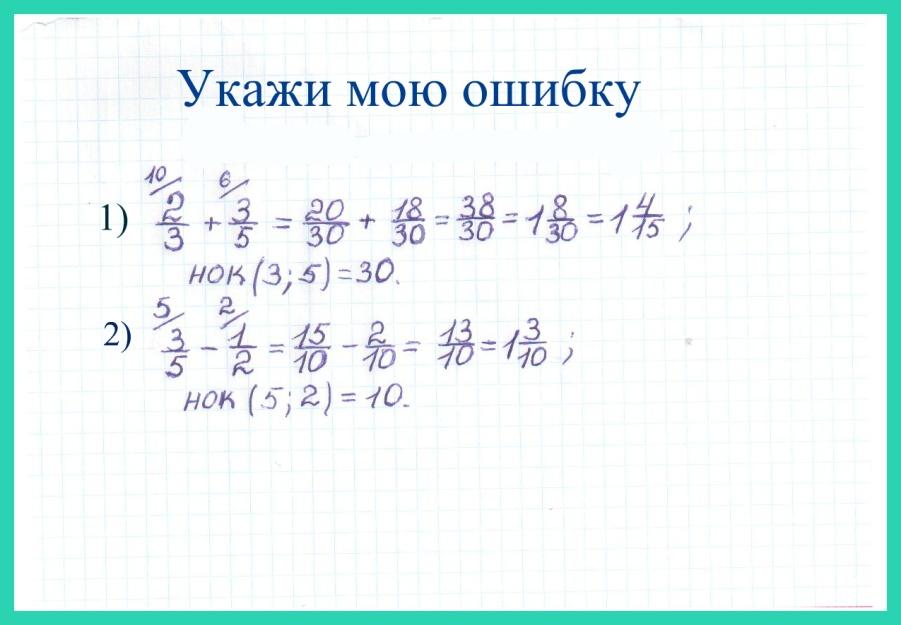 hello_html_m4099b3a7.jpg