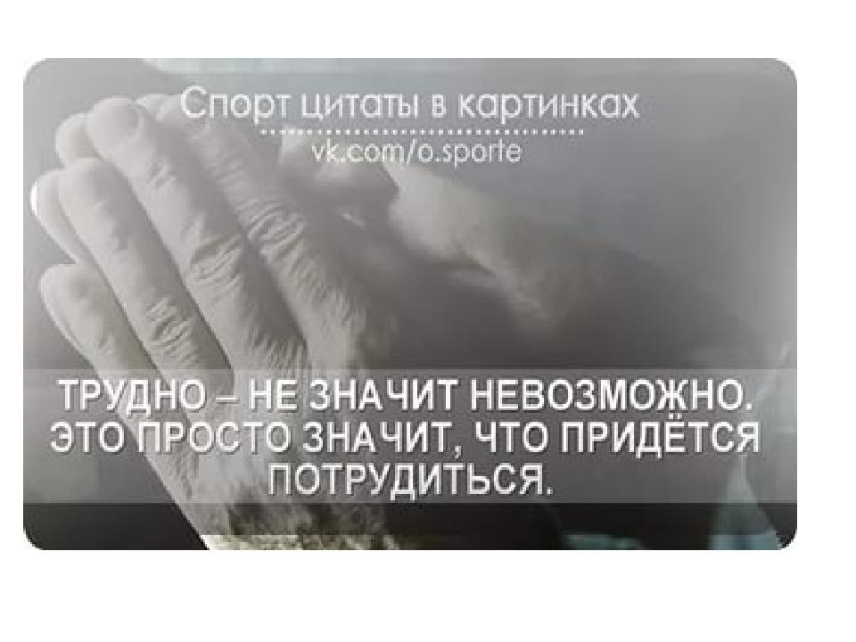 https://ds03.infourok.ru/uploads/ex/027c/0005f5eb-9a13f30d/img6.jpg