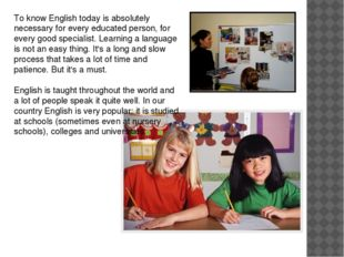 To know English today is absolutely necessary for every educated person, for