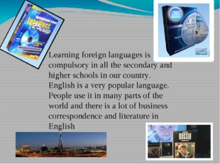 Learning foreign languages is compulsory in all the secondary and higher scho