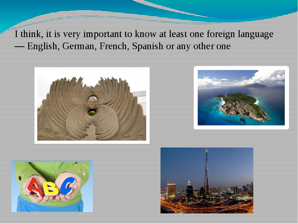 I think, it is very important to know at least one foreign language — English...