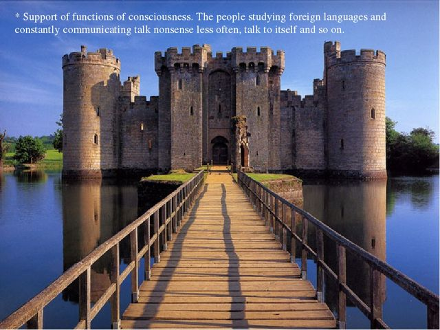 * Support of functions of consciousness. The people studying foreign language...