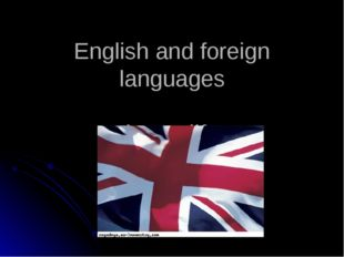 English and foreign languages in our life.