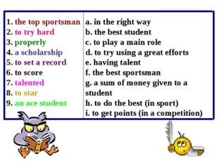 in the right way the best student to play a main role to try using a great e