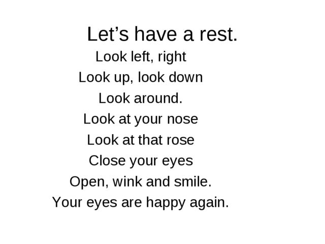 Let's have a rest. Look left, right Look up, look down Look around. Look at y...