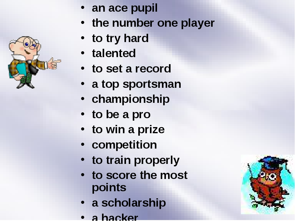 an ace pupil the number one player to try hard talented to set a record a top...
