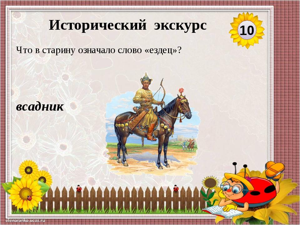 красная, белая, синяя В семнадцатом веке на Оке началось строительство Волжск...