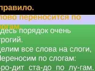 ОБ ЛА КА ОБ - ЛАКА ОБЛА - КА