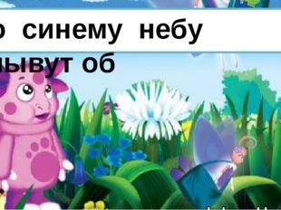 ПЕРЕНОС СЛОВ Тема урока Аверина Светлана Евгеньевна, учитель начальных классо