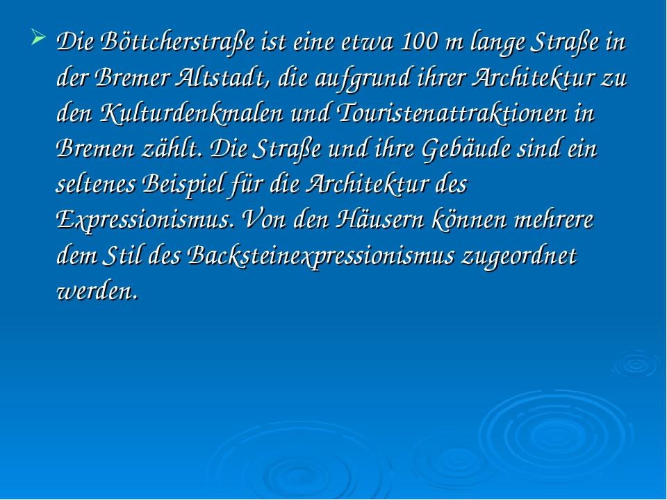 Die Böttcherstraße ist eine etwa 100 m lange Straße in der Bremer Altstadt, d...