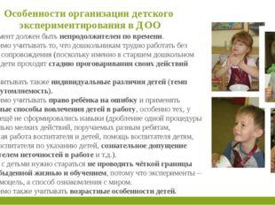 Существенные признаки, которые учитывают дети при общении, ограничиваются одн