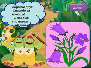 Источники изображений Фон - http://st-im.kinopoisk.ru/im/kadr/1/9/7/kinopoisk