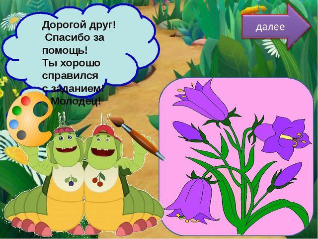 Источники изображений Фон - http://st-im.kinopoisk.ru/im/kadr/1/9/7/kinopoisk...