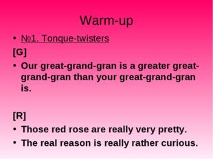 Warm-up №1. Tonque-twisters [G] Our great-grand-gran is a greater great-grand