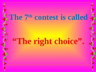 "The 7th contest is called ""The right choice""."