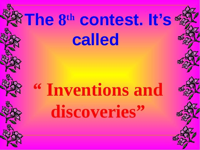 "The 8th contest. It's called "" Inventions and discoveries"""